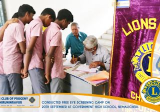 Free eye screening